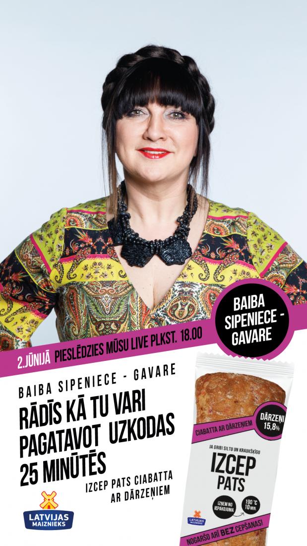 Готовим вместе с IZCEP PATS Ciabatta ar dārzeņiem и Baiba Sipeniece-Gavare!